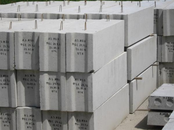 Купить блоки жби спецификация сборных железобетонных конструкций